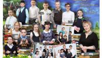 Последний звонок прозвенел в Томской области для 16,6 тыс школьников
