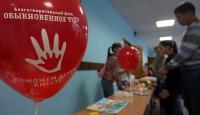 Благотворительная акция Томского района собрала более 200 000 рублей