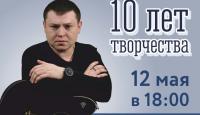Благотворительная акция на моно-спектакле Дмитрия Стелина