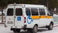 В прошлом году томичи воспользовались услугой социального такси более 400 тысяч раз