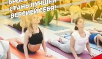 Благотворительный йога-марафон