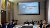 Пятый Открытый форум прокуратуры региона по вопросам соблюдения социальных прав инвалидов на территории Томской области (Видео)
