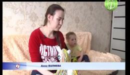 """В Томской области продолжается 13 благотворительный марафон """"Обыкновенное чудо"""""""