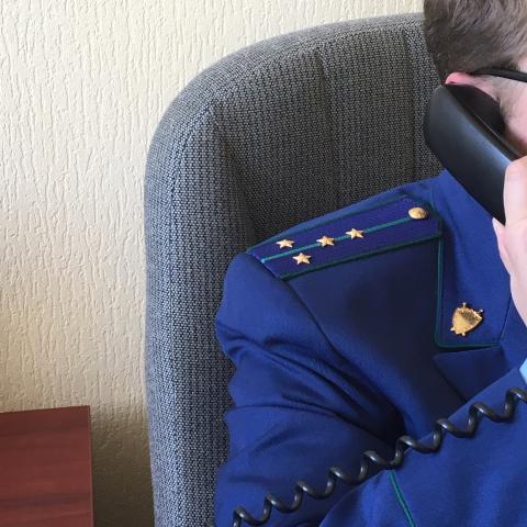 Прокуратура г.Томска проведет «горячую линию» по вопросу защиты прав граждан с ограниченными возможностями здоровья