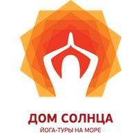 Бесплатный йога-тур для родителей детей-инвалидов в г.Сочи